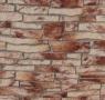 Плитка: Рваный камень
