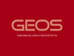 Керамогранит ITALON - Geos